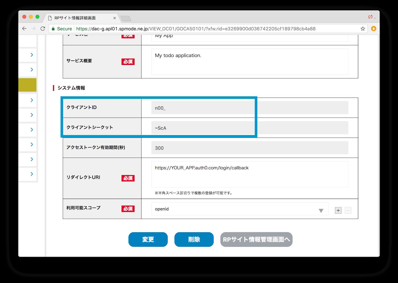 dAccount Service Details